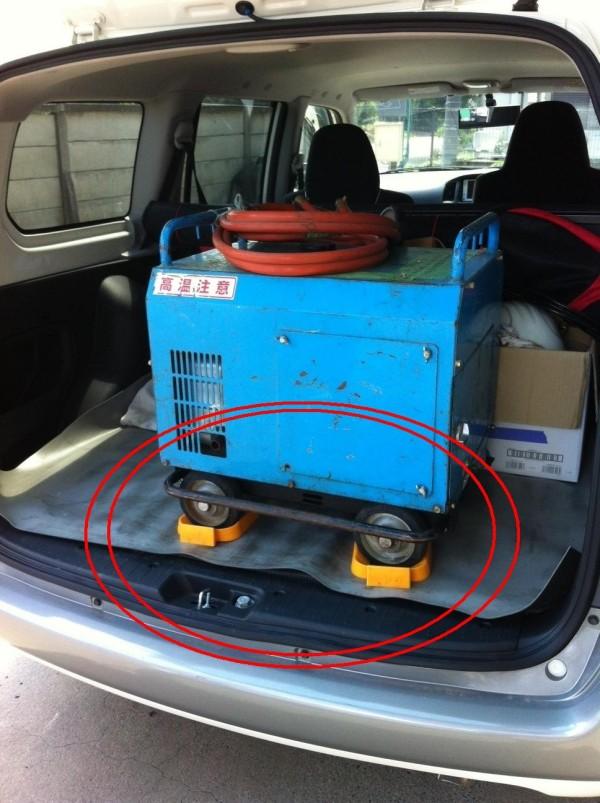 防水塗装工事などの洗浄機の車止め