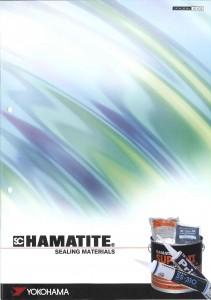 横浜ゴム 東京ハマタイトのシーリング材 総合カタログ