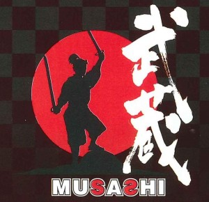 musashi-300x290