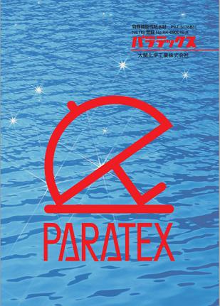 大関化学工業の防水材 パラテックスのカタログ