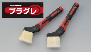 プロ用樹脂刷毛『プラグレ』:国産の弱溶剤まで使用可能な刷毛