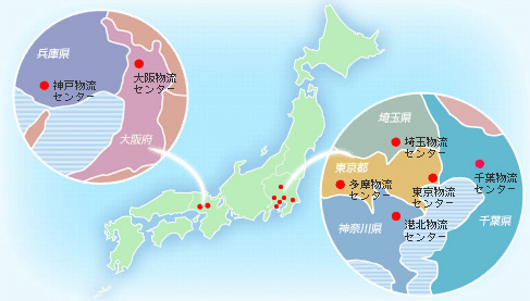 シービーエムに注文した商品を配送する物流センターの全体図。千葉、埼玉、港北、東京、多摩、大阪、神戸と全国7か所あり、非常に便利です。
