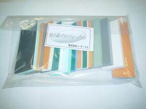 仕上材バラエティーパック:様々な種類の仕上げ材詰合せセット。使用した事のない仕上材も見つかるかもしれません。