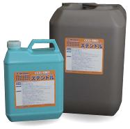 『ステントル』(剥離材):新 剥離剤!!浸透性の木材保護塗料を剥離可能