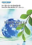 東洋ゴムの防水材 トーヨーシート・ソフランシールのカタログ