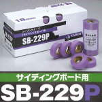株式会社シービーエムよりお勧めするカモ井のテープ。塗装やシーリング施工時の養生に使用して下さい。