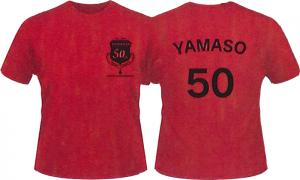山装50周年Tシャツ レッド