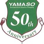 山装50周年
