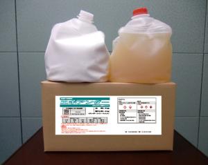 エポアンダー:耐溶剤性に優れ、ウレタン・FRP・エポキシ等に防水材・床材等の下地調整  材として使用可能