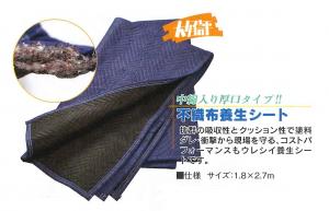 不織布養生シート(中綿入り厚口タイプ):生地に厚みがある不織布養生シート(中綿入り厚口タイプ)
