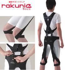 腰部サポートウェア ラクニエ♪:着るだけで腰の負担が楽になる!新発想のサポートウェア