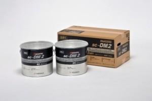 土間目地用シーリング材SC-DM2:土間目地部分に使用できる高硬度速硬化耐油耐薬品性のシーリング材