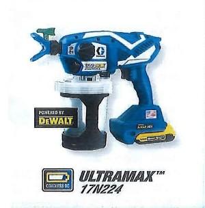 ULTRA MAX:細かい作業に最速の仕上げ法