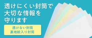 futo-sukenai-20181024