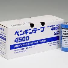 新発売!!ペンギンテープ4500:シーリング材用マスキングテープ4500