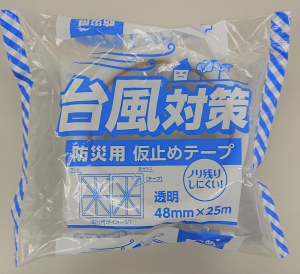 「台風対策養生テープ」窓ガラスの飛散防止に!!:ノリ残りしにくく窓ガラスに貼った際に目立ちにくい透明タイプ
